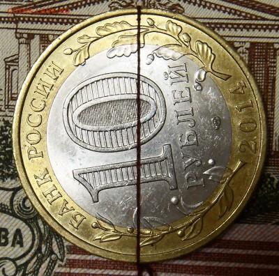 Бракованные монеты - п 2