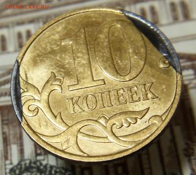 Бракованные монеты - 10 2