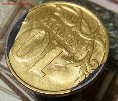 Бракованные монеты - 10 3