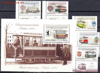 Румыния 2009 трамваи - 30б