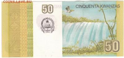 Ангола 50 кванза 2012 до 06.02.2017 в 22.00мск (Д433) - 1-1анг50