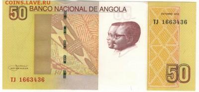 Ангола 50 кванза 2012 до 06.02.2017 в 22.00мск (Д433) - 1-1анг50а