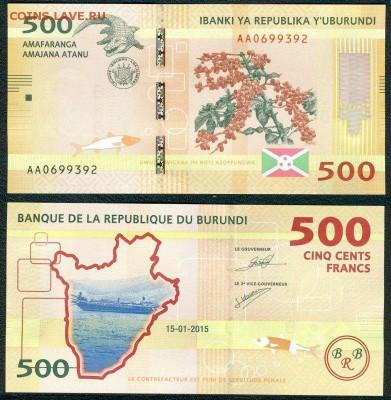 Бурунди 500 франков 2015 до 06.02.2018 в 22.00мск (В379) - 1-1бур500