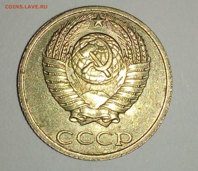 Бракованные монеты - копеейка2