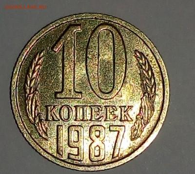 Бракованные монеты - копеейка3
