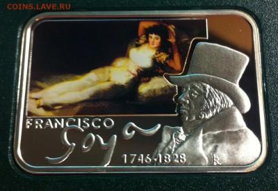 1 доллар Ниуэ, 2010г., Франциско Гойя , Ag925, до 06.02.18г. - f5