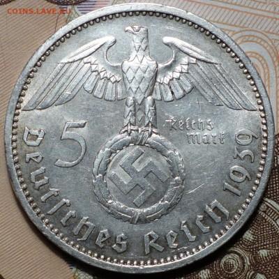 ГЕРМАНИЯ(РЕЙХ),5 рейхсмарок 1939А 05.02.18 в 22-00 - DSC03814.JPG