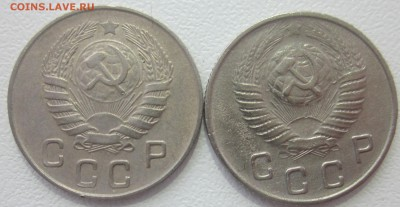 10 коп 1946 XF до четверга 1.02.18 - 10 коп 1946-1949