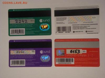 4 банковские карты (3), 07.02.18 - DSC05232.JPG