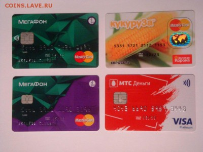 4 банковские карты (3), 07.02.18 - DSC05229.JPG
