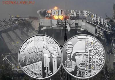 Изображение автомата Калашникова на бонах, монетах, жетонах - ukraina