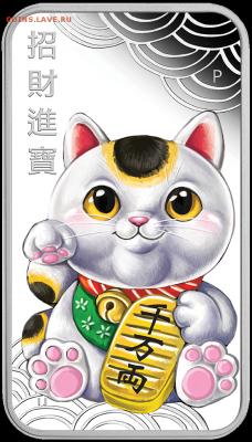 Кошки на монетах - LUCKY CAT 2018-2