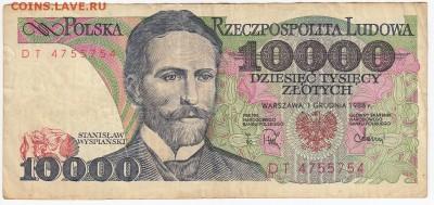 ПОЛЬША - 10 000 злотых 1988 г. до 08.02 в 22.00 - IMG_20180202_0007