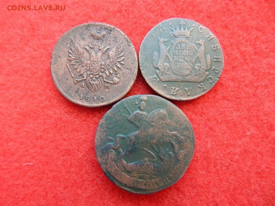монеты царской россии для айфона городе Москва