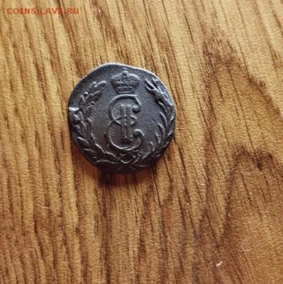 Деньга Сибирь 1773г. КМ. до 08.02.2018г. 22:30ч, Мск - 20180203_214931