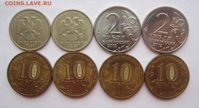 1 рубль Пушкин ммд 2шт ,2р эмблема 1812г ,10р ГВС 4шт - 2.JPG