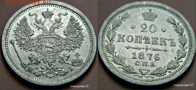 20к-1876г - новый коллаж (2)