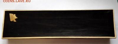 Лопатка Десертная,,Керженец,,никелированная из мельхиора. - 193