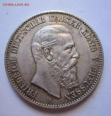 Коллекционные монеты форумчан , Кайзеррейх 1871-1918 (2,3,5) - 20180205_001224