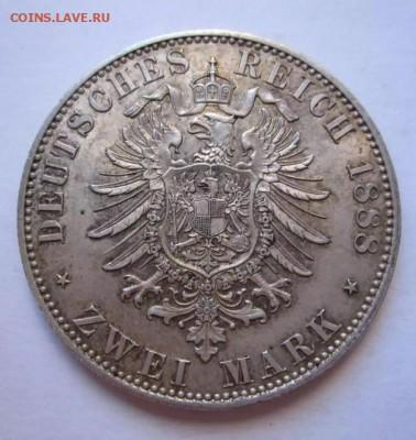 Коллекционные монеты форумчан , Кайзеррейх 1871-1918 (2,3,5) - 20180205_001159