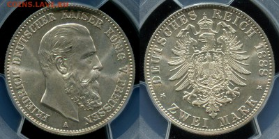 Коллекционные монеты форумчан , Кайзеррейх 1871-1918 (2,3,5) - 2m_1888_Prussia_