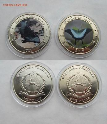 Индонезия 1 доллар 2016 Бабочки Цвет.2шт. До 8.02. в 22:00 - б16
