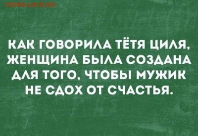 юмор - 1 (1ллл2)