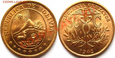 Боливия. - 50 centavos 1942