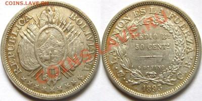 Боливия. - 50 cent 1893