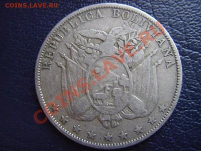 Боливия. - LPIC9320.JPG