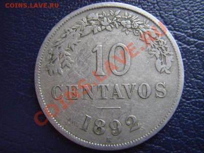 Боливия. - LPIC9319.JPG