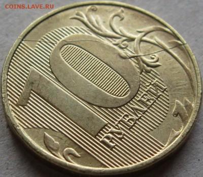 Бракованные монеты - 10 руб 2017г отличный раскол на реверсе 3 монета тройняшка в ракурсе