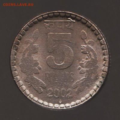 Индия 5 рупий 2002г - НЕПРОЧЕКАН -, до 15.02.18г - 010