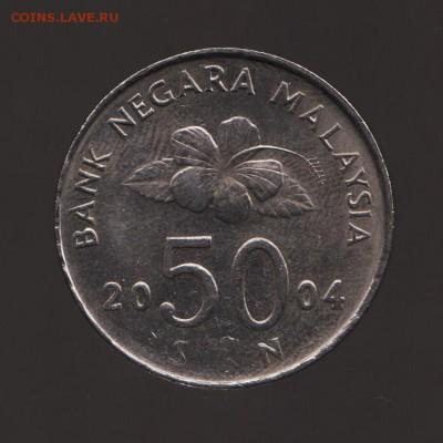 Малайзия 50 сен 2004г - СООСНОСТЬ -, до 15.02.18г - 013б