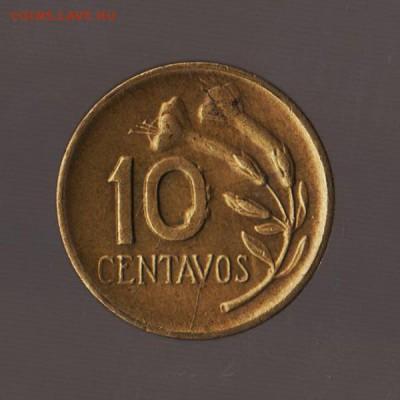 Перу 10 сентавос 1970г -РАСКОЛ ШТЕМПЕЛЯ -, до 15.02.18г - 017г