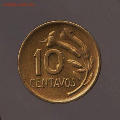 Перу 10 сентавос 1970г -РАСКОЛ ШТЕМПЕЛЯ -, до 15.02.18г - 017в