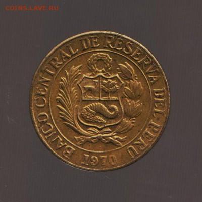 Перу 10 сентавос 1970г -РАСКОЛ ШТЕМПЕЛЯ -, до 15.02.18г - 017а