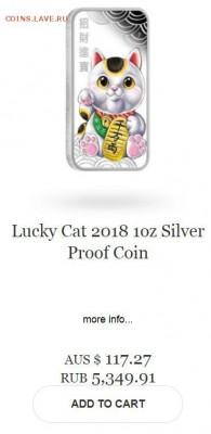 Кошки на монетах - Lucky Cat 2018