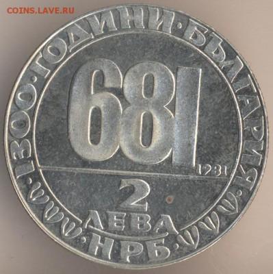 Болгария. - 125