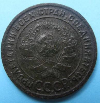 1 коп 1924     до 5.06.08 20-00МСК - 1к1924а