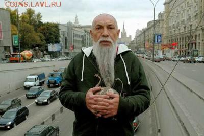 Плоскоземельцы, отзовитесь! - tolokonnikov_2