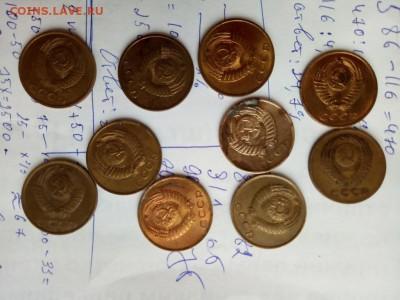 3 копейки СССР 1965 - 75.82.83.84.88.90.91л.м. - P80211-135746