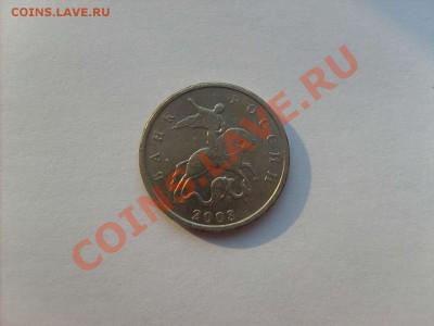 5 копеек 2003 без монетного двора. до 06.04.11.   22.00. - S5000002_thumb