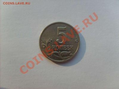 5 копеек 2003 без монетного двора. до 06.04.11.   22.00. - S5000001_thumb