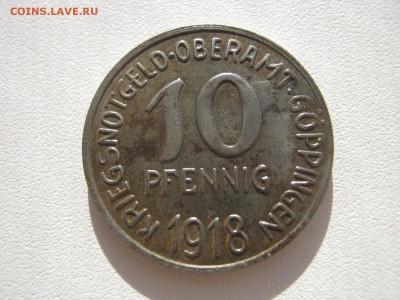 Германия Гёппинген нотгельд 10 пфеннигов 1918 до 17.02. - IMG_3295