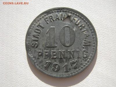 Германия Франкфурт-на-Майне нотгел 10 пфеннигов 1917 до 17.2 - IMG_3339