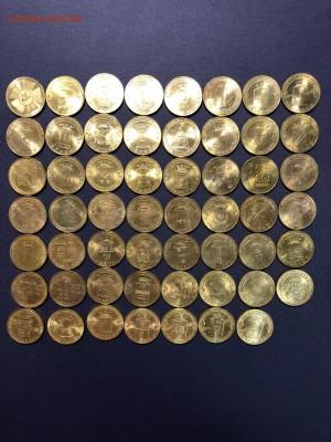 Полный набор ГВС 55 монет UNC с номинала до 15.02.18 22:00 - IMG_3066-11-02-18-22-22
