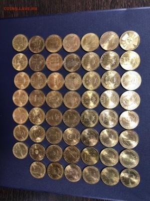 Полный набор ГВС 55 монет UNC с номинала до 15.02.18 22:00 - IMG_3067-11-02-18-22-22