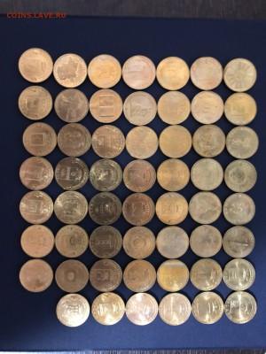 Полный набор ГВС 55 монет UNC с номинала до 15.02.18 22:00 - IMG_3068-11-02-18-22-22