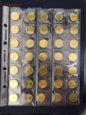 Полный набор ГВС 55 монет UNC с номинала до 15.02.18 22:00 - IMG_3065-11-02-18-22-22